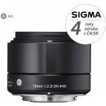 Sigma 19mm F/2.8 EX DN ART Sony recenze