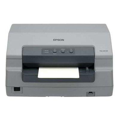 Epson PLQ-22 CS recenze